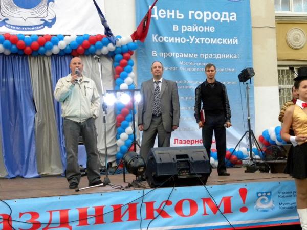 День города Москвы в Косино 2010-3