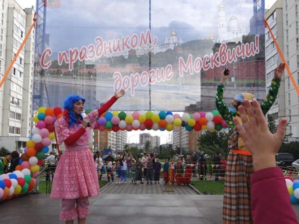День города Москвы в районе Косино-Ухтомский 2013 год-19