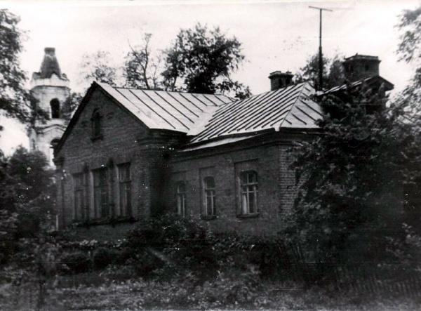 Косино. Церковно-приходская школа. 1960-1970 гг.