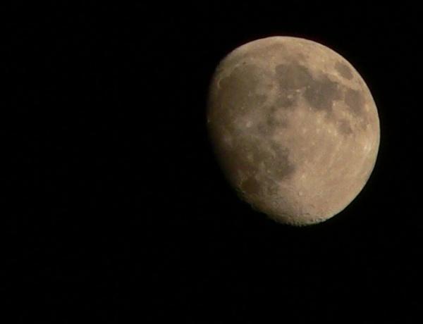 Луна. Вид из Косино.