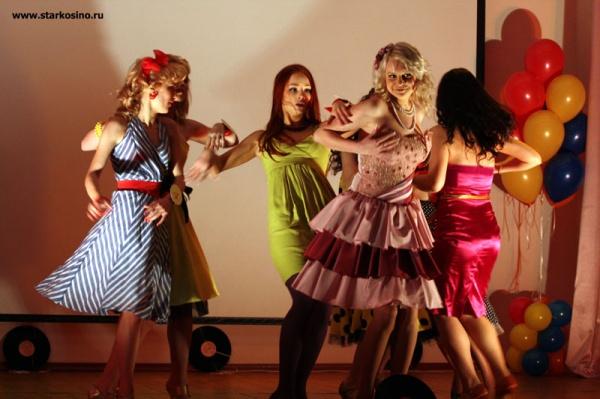 Финал конкурса Мисс района Косино-Ухтомский 2010-0
