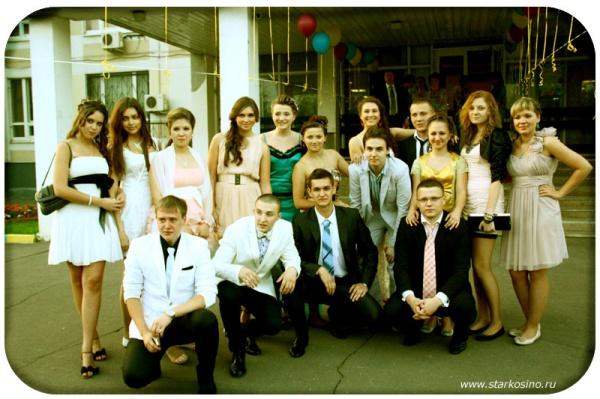 Школа 1022. Выпускной 2013. Хорошая фотка!)