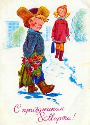C праздником, милые девушки!