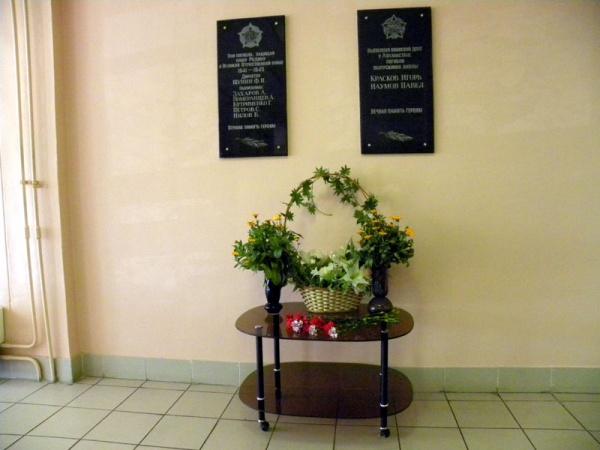 День памяти и скорби. 22 июня 2010 года.-2