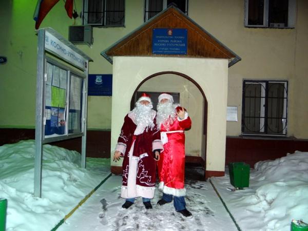 Весёлые дед морозы 2013