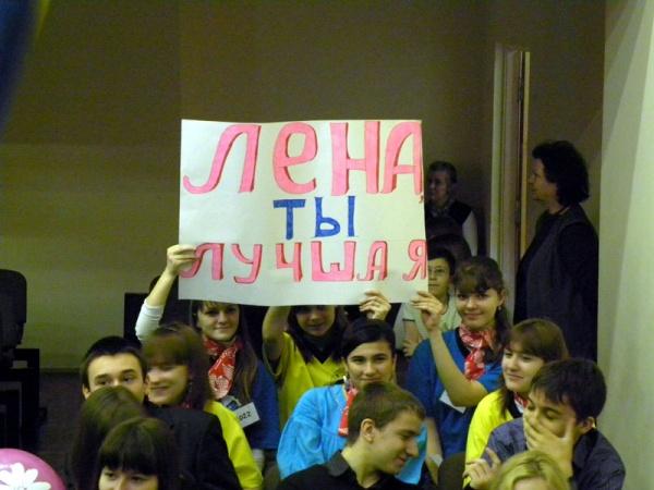 Группа поддержки школы №1022