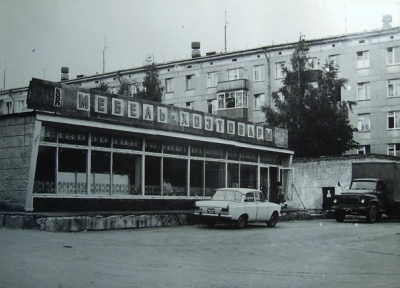 Виды Косино ретро-10