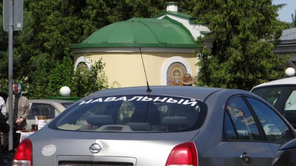 Навальный в Косино