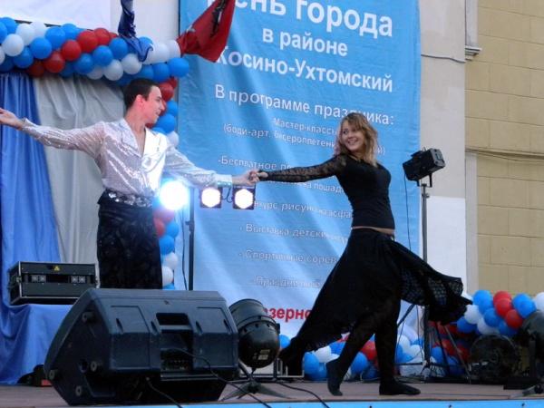 День города Москвы в Косино 2010-5