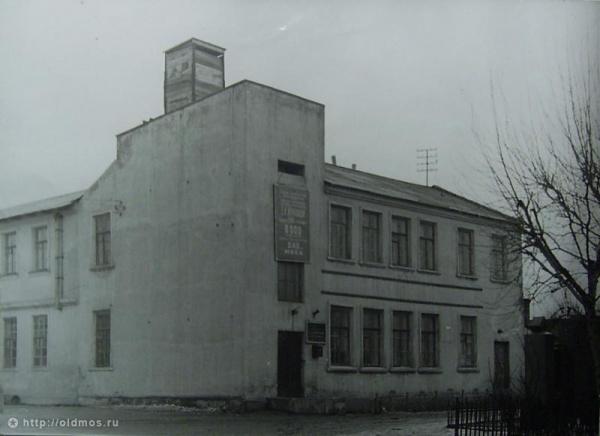 Контора 57-58 год