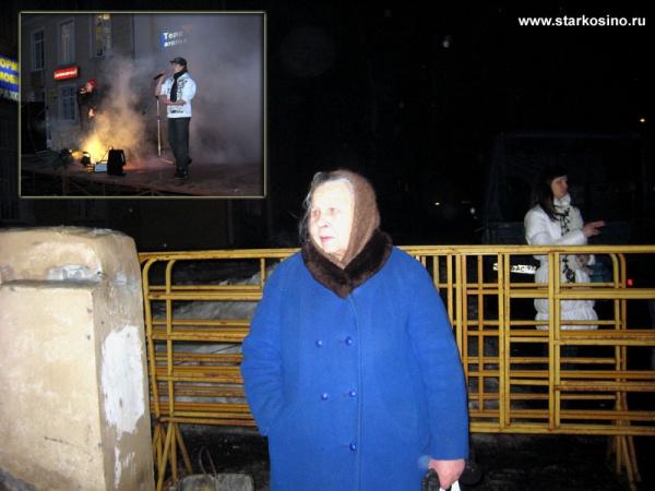 Косинский рэпчик. 2008 год.