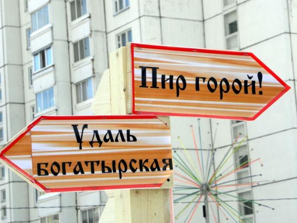 Масленица 2010-3