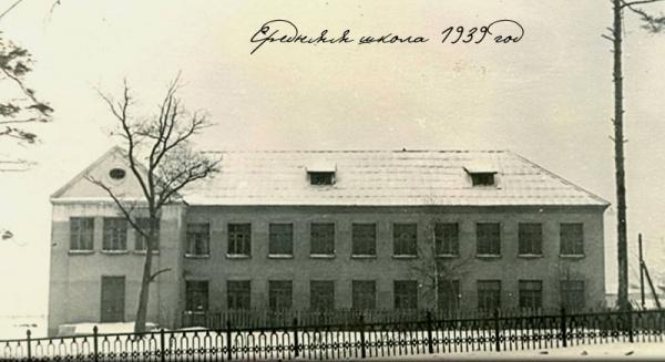 150 лет Косинской средней школе-6