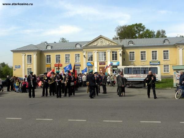 Начало митинга в Косино