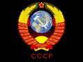 С Днём Великой Октябрьской Социалистической Революции!!!