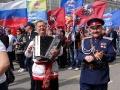 Район Косино-Ухтомский отмечает 1-ое мая
