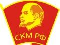 С Днём рождения Комсомола!!!
