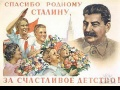 День рождения Товарища Сталина