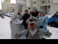 2008 год. Приезд снежной королевы в Кожухово.