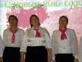 Гала-концерт Вдохновение. Школа №2036-14