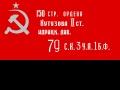 С Днём великой Победы Совесткого народа!