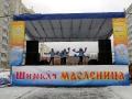 Широкая Масленица 2011-4