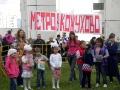 День города Москвы в районе Косино-Ухтомский 2011