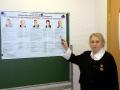 Людмила Михайловна на президентских выборах