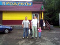 Воспоминания о Золотой осени). июнь 2008 года.