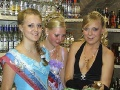 Выпускной 2008 в Косино