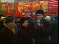 Парад 7 ноября 1975 года