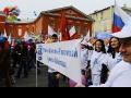 Район Косино-Ухтомский на первомайской демонстрации. 2013 год.