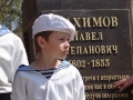 День Победы в районе Косино-Ухтомский. 2012 год.-20