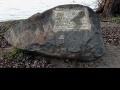 Тот самый камень на Белом озере.Сентябрь 2013-ого.