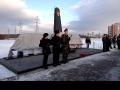 Открытие памятника Защитникам Отечества 2014 год-13