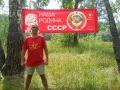 Лагерь Московского Комсомола