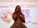 Гала-концерт Вдохновение. Школа №2036-3