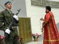 День Победы в районе Косино-Ухтомский 2011-11