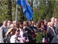 делегации от организаций, института и совхоза