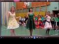 Спортивный праздник в школе № 1022. 2009 год. Детки из 11-х классов).